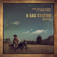 A Gas Station (2016)
